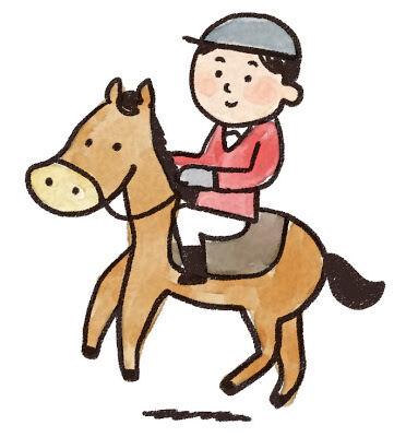 【競馬板】若手騎手さん、たった1日だけでワイらの年収を超えてしまうwwwwwwwwwww