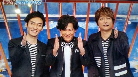 【新しい地図】元SMAPの3人、ついにあの大型番組からオファーの模様・・・