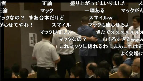 東京都知事討論会にハブられたマック赤坂が乱入! 「公職選挙法違反だ」「民主主義ではない」