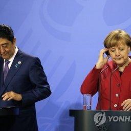 【韓国の反応】「安倍の行き詰る首脳首相…今度はドイツ、フランス、ベルギー、イタリアなど欧州4カ国を訪問」韓国メディア
