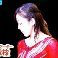 金スマ 社交ダンス ロペスの新パートナーは村主章枝さん!「綺麗…」「期待してます!」ネット上の声