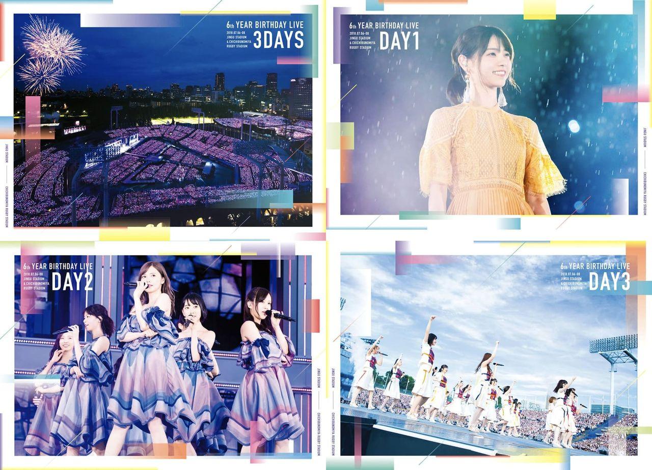 乃木坂46「6th YEAR BIRTHDAY LIVE」DVD&Blu-ray、ジャケット公開!