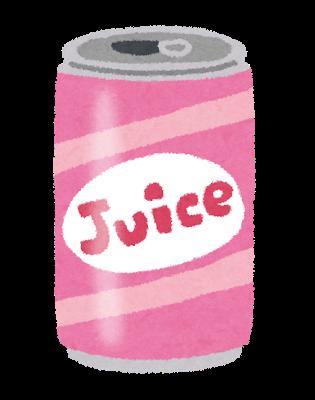 一番まずかった市販のジュースwwwwwwww