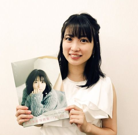 【悲報】志田未来さん、劣化がコチラ・・・・・・・・