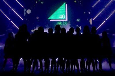 【坂道オーデ】欅.ひらがな.乃木坂で新メンバー40人採って残りの46人で新グループ結成説