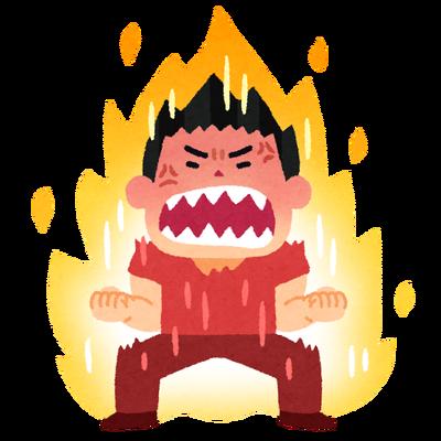 【激怒】髙田延彦氏「このバッタバタしてる有事にマジで国会閉じるんだ?トコトン舐められたもんですわ」←これ・・・・