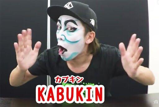 【衝撃】カブキンと浜田翔子が電撃結婚 / ユーチューバーとアイドルの有名人カップル成立でファン歓喜