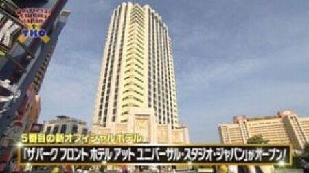 【朗報】楽天 三木谷会長、個人所有しているホテルの598室を無償提供