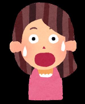 【検証画像】浜崎あゆみさん「加工がすごくて原型ない 誰かわからない」←これwwww