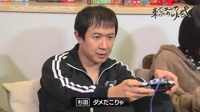 【ハゲ】声優の杉田智和さん、開き直る