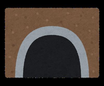 ワイ「(トンネル入ったしハイビームに切り替えるか)」 対向車(プップー!) ワイ「?」