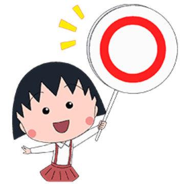 TARAKOって声優、ガチでちびまる子しか演じてるキャラがいない説