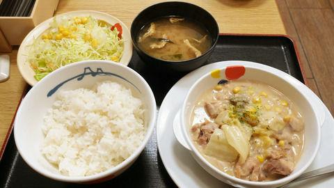【シチューオンライス】シチューと米は合わない説。