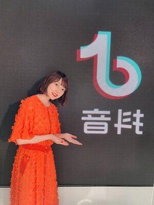花澤香菜さんの最新ワンピース姿wwwwwwww