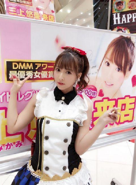 AV女優・三上悠亜、パチンコ店のイベントに来店した結果wwwwww