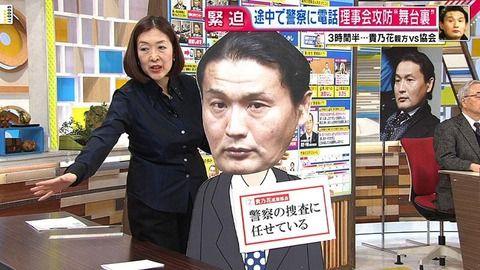 【情報番組】「相撲のニュースもういいわ、飽きた」ってよwwwwwww