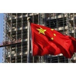 【世界終了】大恐慌突入!!! 中国恒大グループ、ドル建て利払いできず完全に終わるwww