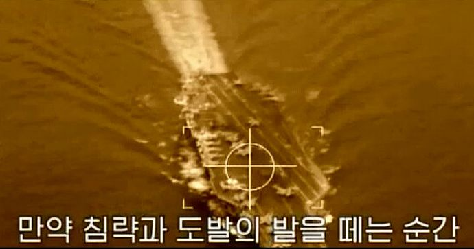 「米国が肥大した変態動物のような原子力空母で威嚇しても通じない」…北朝鮮が米韓合同軍事演習を非難!