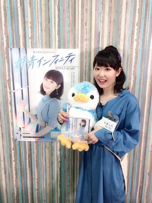 【画像】声優の東山奈央さん、修正済みポスターと並んでしまう痛恨のミス