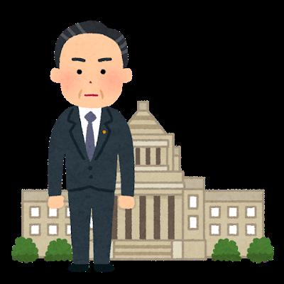 【悲報】菅の次の総理候補、酷い