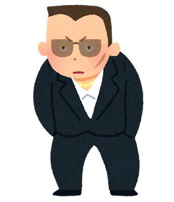 【悲報】還暦ヤクザが郵便局で汗水流して集配バイト → 逮捕されて給料(7,850円)没収