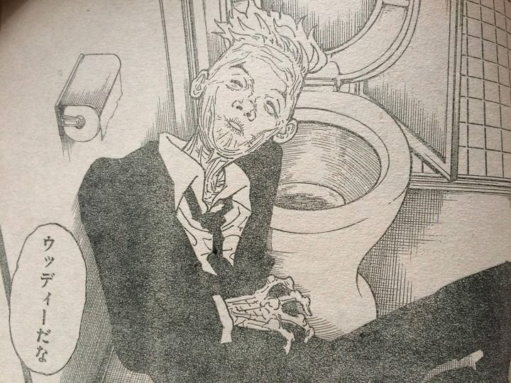 【衝撃画像】ハンターハンター冨樫が描いたウド鈴木さん、とんでもない事になっていた・・・・