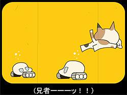 20080605@兄者