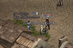 20080531@こまったね