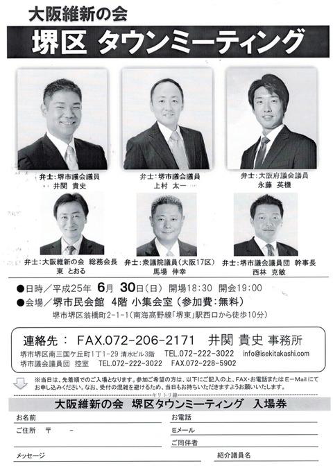 CCI20130606_0000