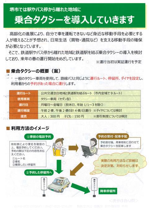CCI20130515_0000