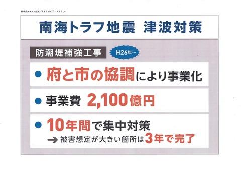 CCI20151021_0003