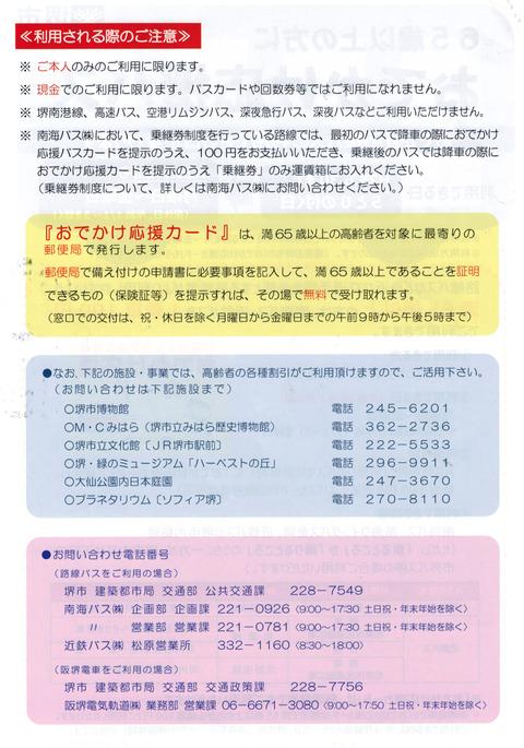 CCI20130515_0003
