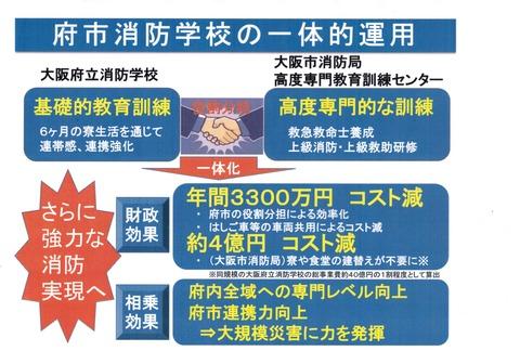 CCI20151021_0010