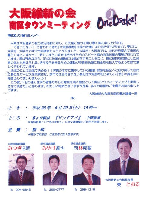 CCI20130530_0000