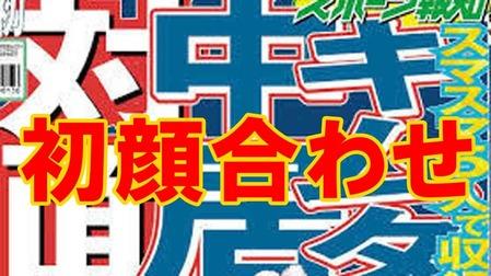 sumasumasyuroku