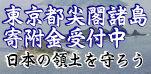 img8300_senkaku04photoS