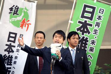 日本維新の会が全国遊説開始