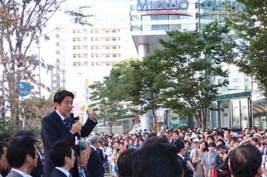 自民党総裁選 安倍氏と聴衆