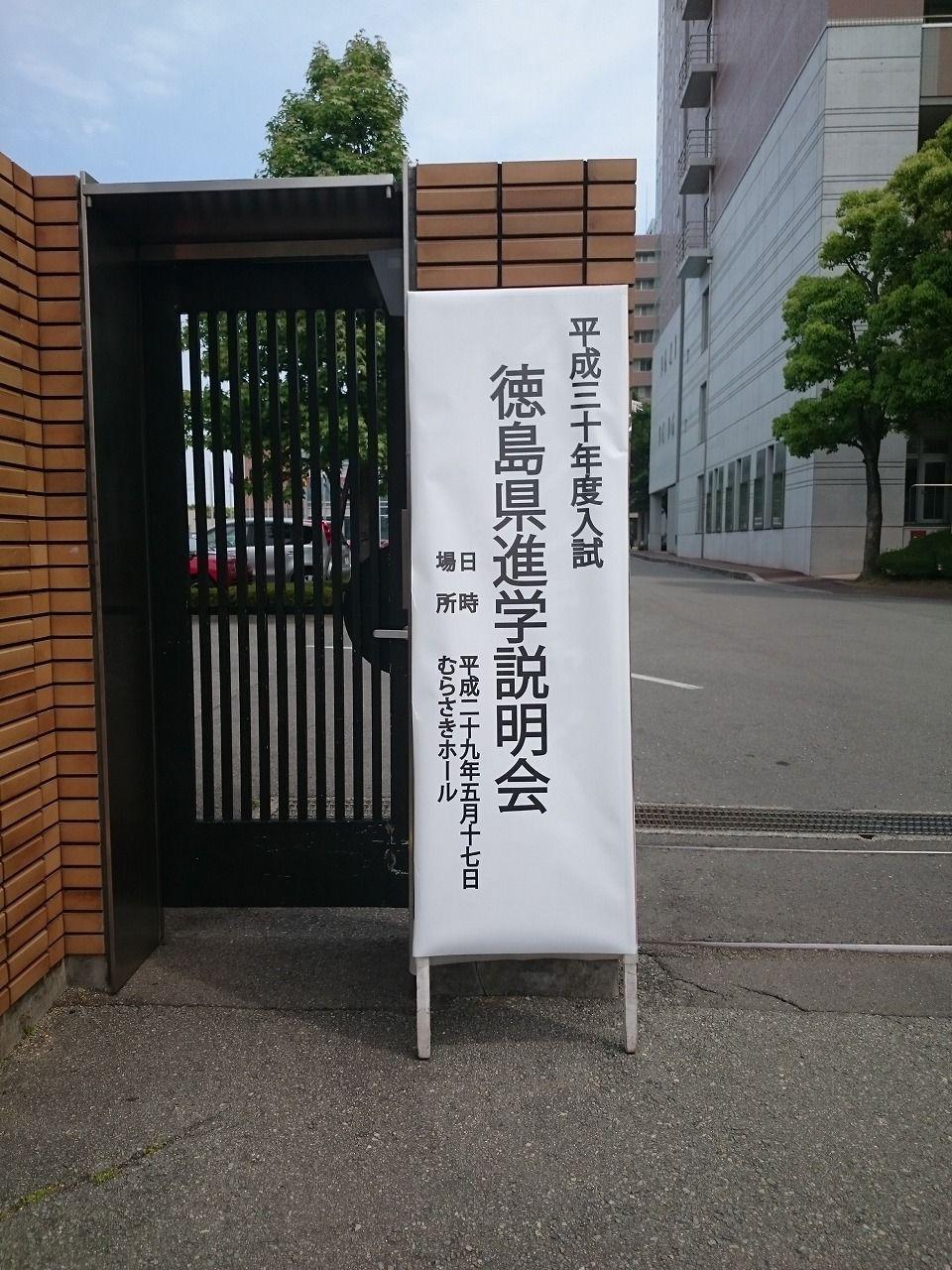 20170517DSC_0525 (1)