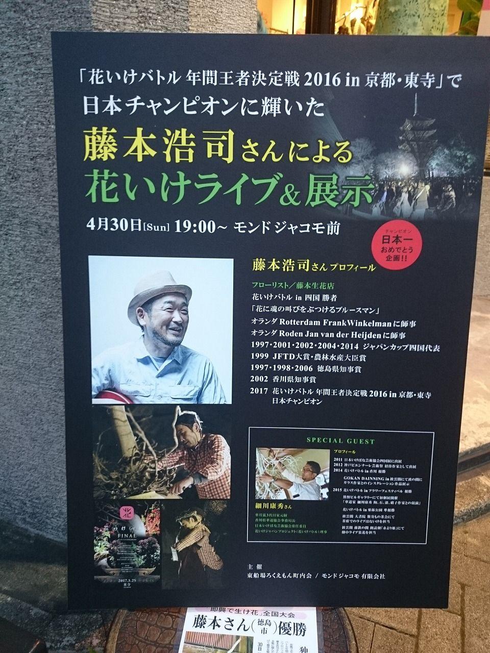 20170501DSC_0417 (1)