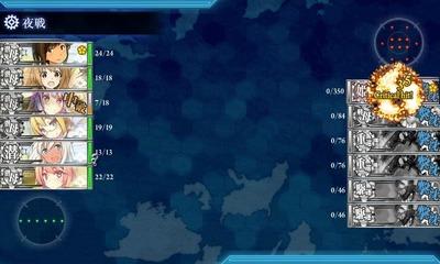 E-3重巡棲姫撃破