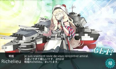 E-4報酬_Richelieu