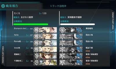 E-3離島棲姫S