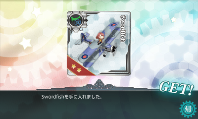 E-1報酬_Swordfish