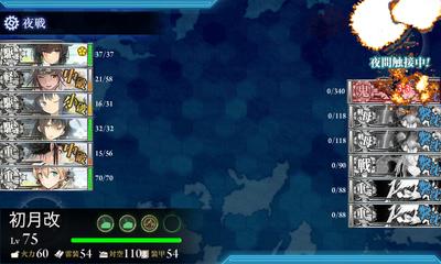 E-4機動ゲージ破壊
