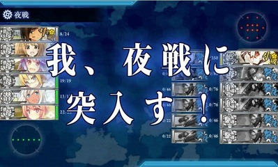 E-3重巡棲姫戦