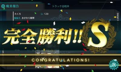 E-3重巡棲姫S