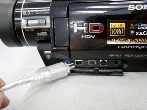 HDR-HC9