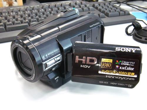SONY フルハイビジョンビデオカメラ Handycam (ハンディカム)HC9 HDR-HC9