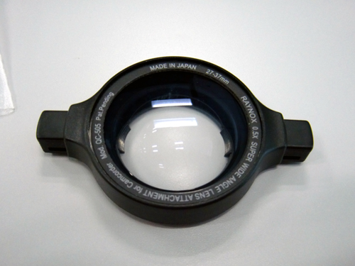 QC-505